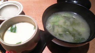 茶碗蒸し&お椀|魚がし日本一 川崎店