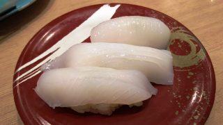 いか三貫|味のデパート MARUKAMI 武蔵小杉
