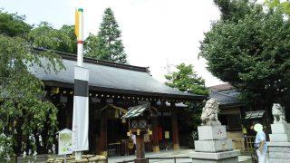 破魔矢 新田神社