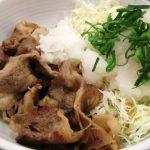 牛丼はうまい、カルビもカレーも美味い 吉野家