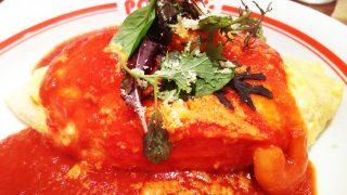 エビとチーズのトマトソース・アップ ポムの樹グランデュオ蒲田