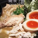 メチャ濃厚な鶏スープのラーメン|麺屋 武一 アトレ川崎店