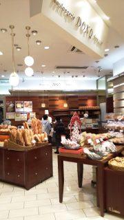 店舗内観|boulangerie DONQ 川崎ラゾーナ店