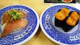 まぐろたたきポン酢・うに入り海鮮軍艦 くら寿司 川崎下平間店