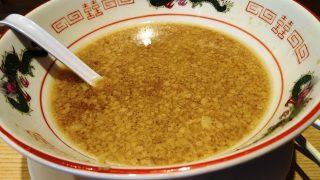スープ|せたが屋 京急鶴見店