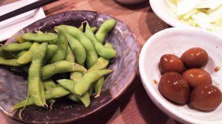 枝豆&どんぐり|やきとり家 すみれ 大井町店