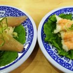 下平間の回転寿司|くら寿司 川崎
