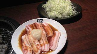 キャベツ豚太郎|牛角 ミューザ川崎