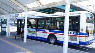 川崎鶴見臨港バス|新川崎交通広場