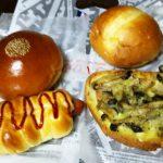 ラゾーナ、グラン・フードのパン屋さん boulangerie DONQ