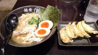 特製濃厚醤油鶏そば+餃子|麺屋 武一 アトレ川崎店