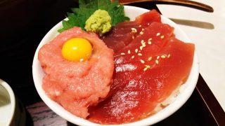 小マグロ丼アップ|ふうふや 横浜駒岡店