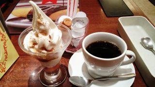 デザート・コーヒー ポムの樹グランデュオ蒲田