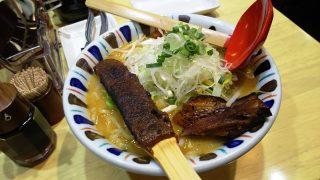 炙り味噌麺|七志 鹿島田店