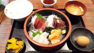 お刺身定食|さくら水産 川崎駅前2号店