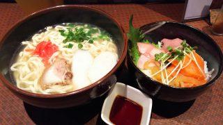 沖縄そばと海鮮丼|あしびな~ ミューザ川崎