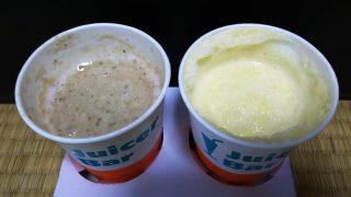ジュース二種|ジューサーバー京急川崎店