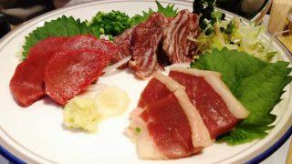 馬刺し|博多串焼・もつ鍋 かんべえ 川崎本店