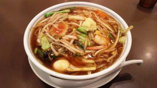 五目あんかけ湯麺|百菜@アトレ川崎