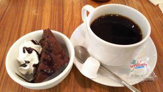 ミニデザート+コーヒー|WIRED KITCHENラゾーナ川崎