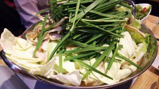 もつ鍋|博多串焼・もつ鍋 かんべえ 川崎本店