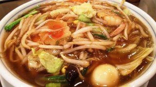 五目あんかけ湯麺アップ|百菜@アトレ川崎