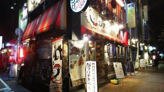 店舗外観|がブリチキン。武蔵小杉