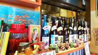 カウンターのお酒|あしびな~ ミューザ川崎
