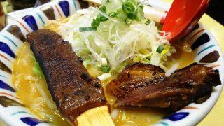 炙り味噌麺アップ|七志 鹿島田店
