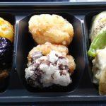 武蔵小杉のセレブなお総菜屋さん|和食屋の惣菜 えん