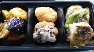 お買い得おかずセットB|和食屋の惣菜えん@東急スクエア