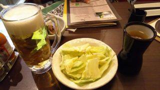ビール・お通し・ジャスミン茶|やきとり家 すみれ 川崎店