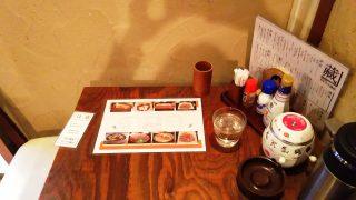 テーブル カドクラ商店
