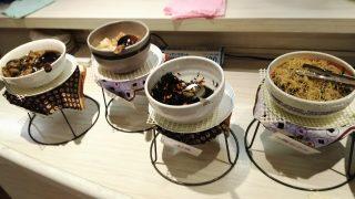 サイドメニュー(副菜)|グランパークホテル パネックス東京(蒲田)