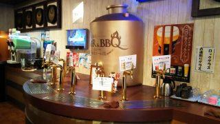 各種ビール|Beer&BBQ KIMURAYA 京急川崎