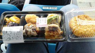 お総菜 二種類|和食屋の惣菜えん@東急スクエア