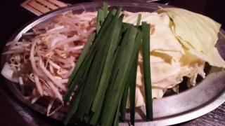 野菜盛り合わせ|Beer&BBQ KIMURAYA 京急川崎