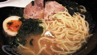 岩のりラーメン・麺のアップ|麺屋一刻