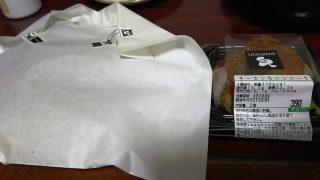 商品の外観 eashion 武蔵小杉
