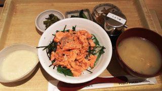 天然紅鮭の姫丼|さち福やCAFE アゼリア