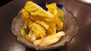 白菜浅漬け|魚丁天(蒲田)