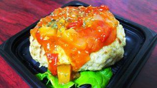 チーズINハンバーグ|eashion 武蔵小杉
