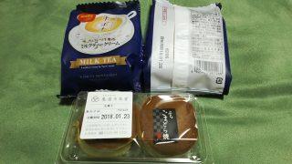 ナボナ ミルクティークリーム&ぷちごまどら焼き|亀屋万年堂