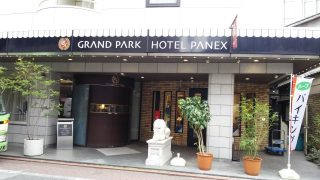 店舗外観|グランパークホテル パネックス東京(蒲田)