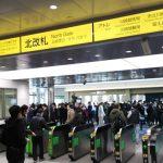 速報!?川崎駅北口&アトレ川崎リニューアルオープン