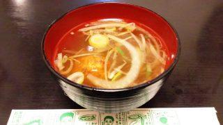 コーチン団子スープ|世界の山ちゃん 川崎砂子店