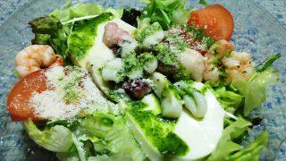シーフードとモッツァレラチーズのジェノバ風サラダ|ANTONIOS
