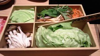 オススメ野菜盛り| しゃぶしゃぶ温野菜 ミューザ川崎店
