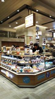 店舗外観|ほんのり屋アトレ川崎(エキナカ)