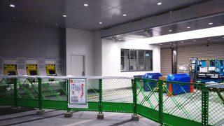 北口改札 JR川崎駅